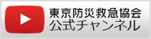 協会youTube